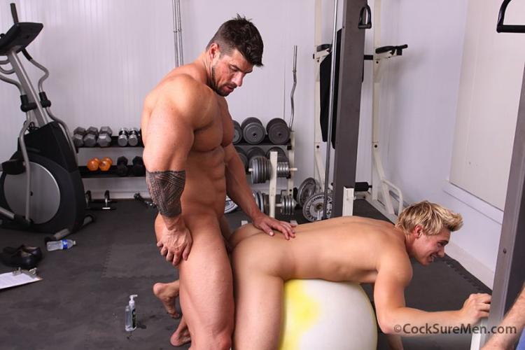 Zeb atlas gym